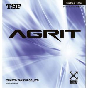 TSP(ティーエスピー) 20016 サイズ:A カラー:40 ラバー_アグリット hitte