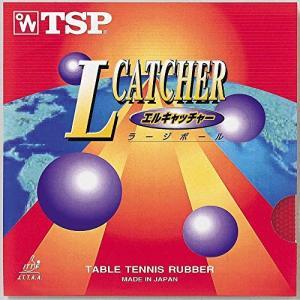 TSP(ティーエスピー) 20022 サイズ:A カラー:20 エルキャッチャー hitte