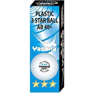 YASAKA(ヤサカ) A60   ヤサカ3スターボールAB40+3ケイリ_ホワイト hitte