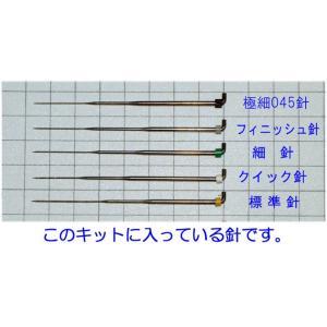 ◎ひつじクラブで販売中のニードルパンチ針5種類各2本セット|hituji-komono