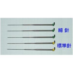 ◎ニードルパンチ針、細針:3本、標準針:2本、合計:5本のセット|hituji-komono