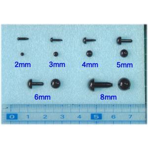 ◎さし目(黒)2.0〜8.0mmを10個単位での販売。|hituji2gou
