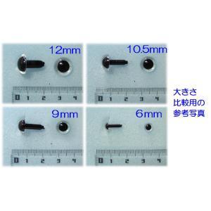 ◎クリスタルアイ(クリア)10.5mm:50個入り|hituji2gou|02