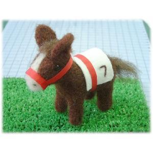 ◎ひつじクラブで販売しているフェルト人形のキットです。 ◎羊毛から、競走馬を1頭作るキットです。 ◎...