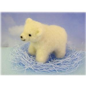 ◎羊毛フェルト人形、白いこぐまキット。|hituji2gou