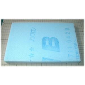 ◎訳ありスタイロフォーム板(大)厚さ2cm、30×20(cm) hitujiys