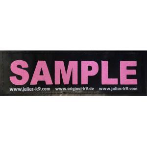 【2枚1セット】Julius K9(黒地/きらきらピンク) お名前入りラベル M サイズ|hivikigallery