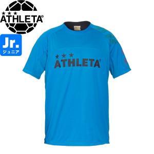 ATHLETA アスレタ ジュニア カラープラクティスシャツ プラシャツ 02312J-FSA サッカー フットサル|hiyamasp