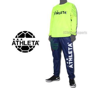 ATHLETA アスレタ ピステスーツ 02318-FYE サッカー フットサル|hiyamasp