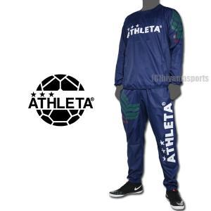 ATHLETA アスレタ ピステスーツ 02318-NVY サッカー フットサル|hiyamasp