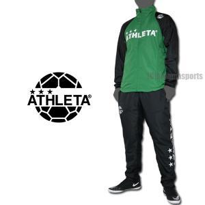 ATHLETA アスレタ 裏地付きウインドジャケット&ウインドパンツ 02322-DGR-02323-BLK ウインドブレーカー上下 メンズ サッカー フットサル|hiyamasp