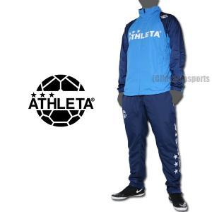 ATHLETA アスレタ 裏地付きウインドジャケット&ウインドパンツ 02322-FSA-02323-NVY ウインドブレーカー上下 メンズ サッカー フットサル|hiyamasp