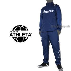 ATHLETA アスレタ 裏地付きウインドジャケット&ウインドパンツ 02322-NVY-02323-NVY ウインドブレーカー上下 メンズ サッカー フットサル|hiyamasp