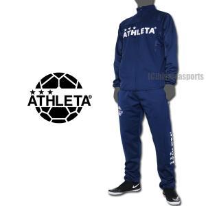 ATHLETA アスレタ ウルトラシェルジャケット&ウルトラシェルパンツ 02324-NVY-02325-NVY メンズ サッカー フットサル|hiyamasp