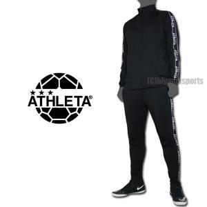 ATHLETA アスレタ ジャージ上下 プラクティストラックジャケット&プラクティストラックスリムパンツ 02334-BLK-02335-BLK サッカー ジャージ hiyamasp