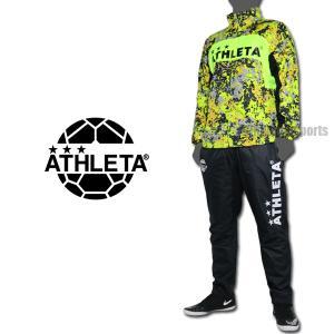 ATHLETA アスレタ 裏地付きウインドジャケット&ウインドパンツ 02339-FYE-02340-BLK ウインドブレーカー上下 メンズ サッカー フットサル hiyamasp