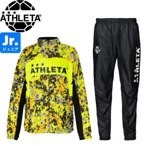 ATHLETA アスレタ ジュニア 裏地付きウインドジャケット&ウインドパンツ 02339J-FYE-02340J-BLK サッカー フットサル hiyamasp