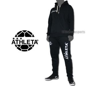 ATHLETA アスレタ スウェットZIPパーカー&スウェットパンツ 03328-BLK-03331-BLK サッカー フットサル|hiyamasp