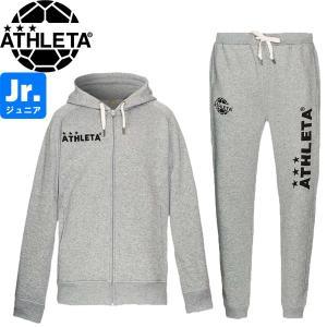 ATHLETA アスレタ ジュニア スウェットZIPパーカー&スウェットパンツ 03328J-GRY-03331J-GRY サッカー フットサル|hiyamasp