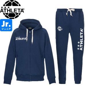 ATHLETA アスレタ ジュニア スウェットZIPパーカー&スウェットパンツ 03328J-NVY-03331J-NVY サッカー フットサル|hiyamasp