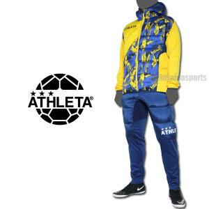 ATHLETA アスレタ 中綿ウォームジャケット&中綿ウォームパンツ 04126-YEL-04127-NVY メンズ サッカー フットサル|hiyamasp