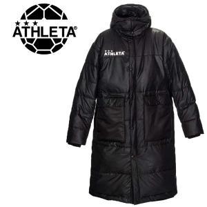 ATHLETA アスレタ ベンチコート 04129-BLK サッカー フットサル|hiyamasp