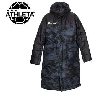 ATHLETA アスレタ ベンチコート 04129-CHA サッカー フットサル|hiyamasp
