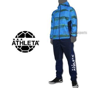 ATHLETA アスレタ ストレッチトレーニングジャケット&ストレッチトレーニングパンツ 04130-FSA-04131-NVY サッカー ジャージ|hiyamasp