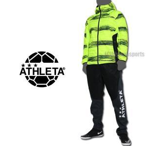ATHLETA アスレタ ストレッチトレーニングジャケット&ストレッチトレーニングパンツ 04130-FYE-04131-BLK サッカー ジャージ|hiyamasp