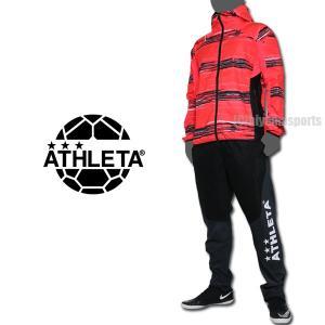 ATHLETA アスレタ ストレッチトレーニングジャケット&ストレッチトレーニングパンツ 04130-RED-04131-BLK サッカー ジャージ|hiyamasp