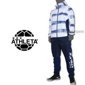 ATHLETA アスレタ ストレッチトレーニングジャケット&ストレッチトレーニングパンツ 04130-WHT-04131-NVY サッカー ジャージ|hiyamasp