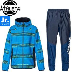 ATHLETA アスレタ ジュニア ストレッチトレーニングジャケット&ストレッチトレーニングパンツ 04130J-FSA-04131J-NVY サッカー ジャージ|hiyamasp