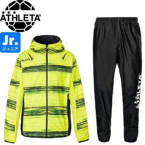 ATHLETA アスレタ ジュニア ストレッチトレーニングジャケット&ストレッチトレーニングパンツ 04130J-FYE-04131J-BLK サッカー ジャージ|hiyamasp