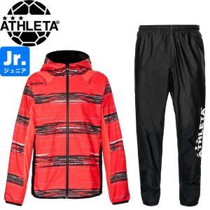 ATHLETA アスレタ ジュニア ストレッチトレーニングジャケット&ストレッチトレーニングパンツ 04130J-RED-04131J-BLK サッカー ジャージ|hiyamasp
