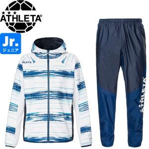 ATHLETA アスレタ ジュニア ストレッチトレーニングジャケット&ストレッチトレーニングパンツ 04130J-WHT-04131J-NVY サッカー ジャージ|hiyamasp
