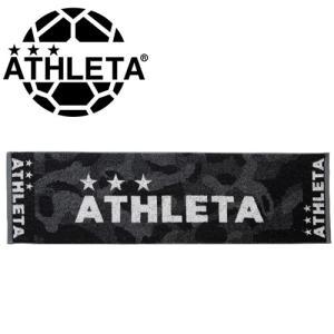 ATHLETA【アスレタ】 スポーツタオル サッカー フットサル 05202-BLK