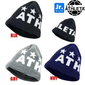 ATHLETA アスレタ ジュニア ニットキャップ ニット帽 05248J サッカー フットサル|hiyamasp