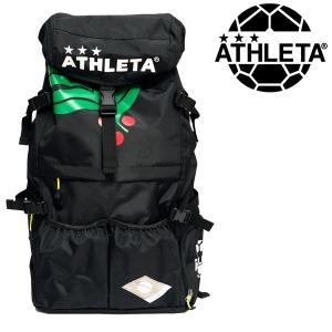 ATHLETA アスレタ カフェブラバックパック 05253L サッカー フットサル|hiyamasp
