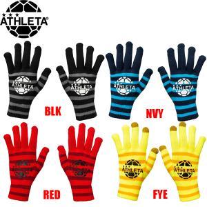 ATHLETA アスレタ フィールドニットグローブ 05263 スマホ対応 ニット手袋 サッカー フットサル hiyamasp