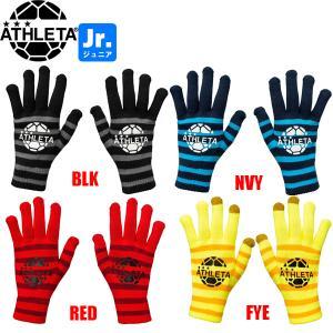 ATHLETA アスレタ ジュニア フィールドニットグローブ 05263J スマホ対応 ニット手袋 サッカー フットサル hiyamasp
