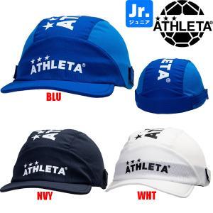 ATHLETA アスレタ ジュニア プラクティスキャップ 帽子 05266J サッカー フットサル|hiyamasp
