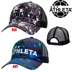 ATHLETA アスレタ メッシュキャップ 帽子 05267 サッカー フットサル|hiyamasp