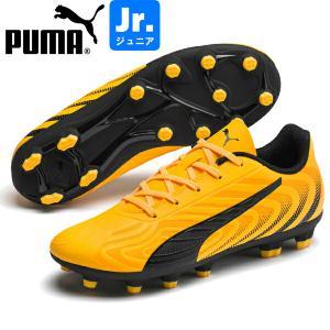 PUMA プーマ ジュニア サッカースパイク プーマワン 20.4 HG 10584101|hiyamasp