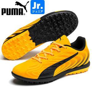 PUMA プーマ ジュニア サッカー トレシュー ターフ プーマワン 20.4 TT 10584201|hiyamasp