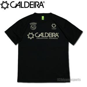 CALDEIRA キャルデラ プラシャツ プラクティスシャツ 10CR003-BLK フットサル サッカー hiyamasp