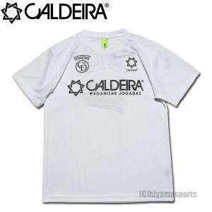 CALDEIRA キャルデラ プラシャツ プラクティスシャツ 10CR003-WHT フットサル サッカー hiyamasp