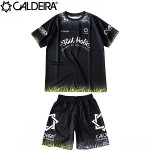 CALDEIRA キャルデラ プラシャツ&プラパンセット MELT DOWN REMIX 10CR012-BLK-10CR013-BLK フットサル サッカー hiyamasp