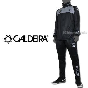 CALDEIRA キャルデラ トレーニングジャージジャケット&ジャージパンツ INTERVAL ジャージ上下 10CR033-BLK-10CR034-BLK フットサル サッカー hiyamasp