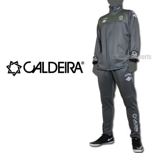 CALDEIRA キャルデラ トレーニングジャージジャケット&ジャージパンツ INTERVAL ジャージ上下 10CR033-GRY-10CR034-GRY フットサル サッカー hiyamasp