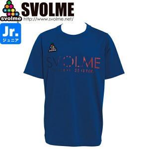 SVOLME スボルメ ジュニア ロゴTRトップ プラシャツ 1191-11200-BLU サッカー フットサル|hiyamasp